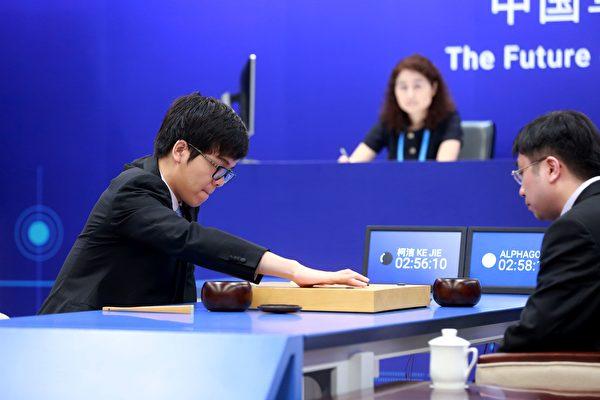 谷歌阿法狗在浙江決戰圍棋冠軍 國人看不到