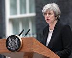 5月22日英国曼彻斯特体育场发生爆炸,22人死亡。英国首相梅誓言打击恐怖主义。 (Jack Taylor/Getty Images)