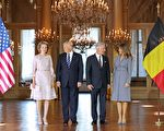 美国总统川普(特朗普)周三下午抵达比利时首都布鲁塞尔。图为比利时菲利普国王和王后在皇宫和川普伉俪合影。(BENOIT DOPPAGNE/AFP/Getty Images)