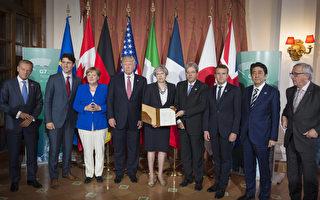 美国总统川普(特朗普)告诉来自英国、加拿大、法国、德国、意大利和日本的G7首脑,他还没有决定是否遵守遏制碳排放的2015年巴黎气候协议。( Guido Bergmann/Bundesregierung via Getty Images)