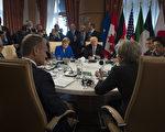 美國總統川普(特朗普)首次出訪,安排九天五國及二個重要國際會議的密集行程,週六在意大利七國集團會議劃下句點。(Guido Bergmann/Bundesregierung via Getty Images)