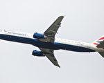 在全球IT故障导致英国航空公司中断服务一天之后,公司5月28日(周日)说,它仍然在努力恢复其电脑系统。( Jack Taylor/Getty Images)