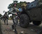 菲律宾南部自称效忠于IS的伊斯兰武装组织与政府军发生暴力冲突。自5月23日以来,已有百多人在冲突中丧生。(Jes Aznar/Getty Images)