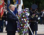 5月29日,川普在阿靈頓公墓獻花圈。(Olivier Douliery - Pool/Getty Images)