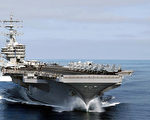 尼米茲號航空母艦戰斗群將前往西太平洋,加入「卡爾文森號」航母和「羅納德•里根」號航母戰斗群。(Photo credit should read STRDEL/AFP/Getty Images)
