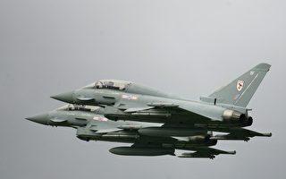 """由于俄罗斯战机入侵,英国派出两架""""台风""""战斗机进行拦截。图为""""台风""""战斗机档案照。(Christopher Furlong/Getty Images)"""