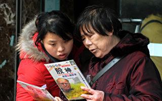 想投資中國股市?先聽巴菲特怎麼說