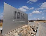 华盛顿时报报导,IBM前员工华裔男子徐家强(音译,Xu Jiaqiang)认罪,承认犯下经济间谍罪以及窃取商业机密罪。面临最高75年监刑。(STAN HONDA/AFP/Getty Images)
