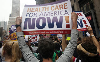 美国总统川普近期接受采访时表示,修改后的新健保法已经涵盖既往病史条款,同时将调低自付额及保费。图:2009年9月22日,要求改革健保法的美国民众在纽约游行。 (Mario Tama/Getty Images)