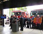 加州消防基金会17日宣布首次推出中文防火影片。(袁玫/大纪元)