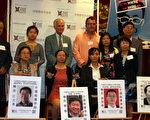 洛杉磯視覺藝術家協會 (Visual Artists Guild) 舉行「六四」學運28週年紀念會及頒獎禮。(大紀元/徐綉惠)