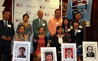 六四28周年 洛杉矶人权组织为中国律师颁奖