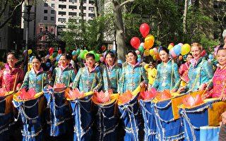 世界各族裔聚紐約 慶法輪功傳世25周年(2)