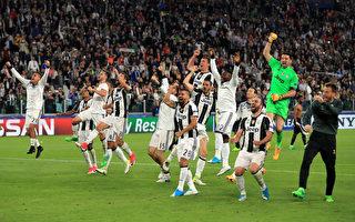 尤文图斯以总比分4比1淘汰摩纳哥,时隔两年后再次闯入欧冠决赛。 (Richard Heathcote/Getty Images)
