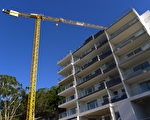 澳洲房地产理事会公布了十点计划蓝图,其中谈及降低建房成本,增加供应量和消除大房换小房的阻碍。(简沐/大纪元)