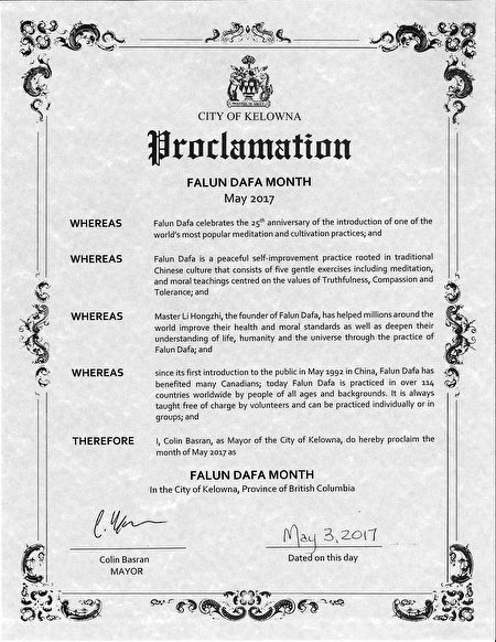 Mayor of Kelowna - Proclamation
