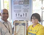 Aventura图书馆经理Nicolas Rodriguez(左)非常高兴地接受了褒奖状,对法轮功学习班义务教功志愿者Jada Yeung(右)非常赞赏。(大纪元)