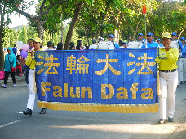 巴厘島法輪功學員慶祝李洪志先生六十六歲華誕暨世界法輪大法日。(蕭律生/大紀元)