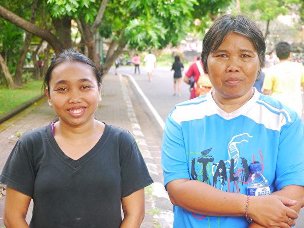 巴厘岛母女很想要学习法轮功。(萧律生/大纪元)