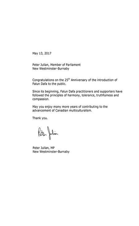Peter Julian letter