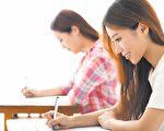 矽谷升學輔導機構7EDU在為學生備考ACT/SAT時有獨到之處,令學生找到提高分數的突破口。(Shutterstock)