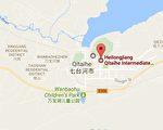 黑龙江省七台河市桃山区法院。(截图)