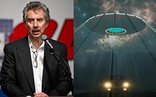 美国太空公司CEO公开表示:外星人已经到访地球。(图/大纪元合成)