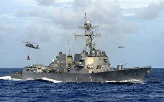 美国杜威号驱逐舰(USS DEWEY)在执行一次补给任务。(维基百科公共领域)