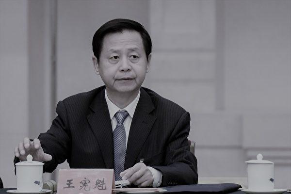 4月28日,黑龍江省委進入換屆會,相較江派大員吉炳軒、王憲魁掌控的省委常委,僅有2人在任。圖為今年4月被貶任中共人大的錢省委書記王憲魁。(Etienne Oliveau/Getty Images)