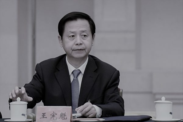 中共黑龙江省委书记王宪魁被免职。(Etienne Oliveau/Getty Images)