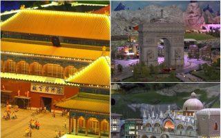 世界最大的迷你城市模型,周二(5月9日)在纽约时代广场亮相。 (庄翊晨/大纪元)