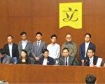 28名立法会议员联署强烈谴责行政长官梁振英,在调查UGL事件上严重干预立法会,并计划在6月7日提出弹劾。图为梁继昌(前排左四)昨日在部分民主派议员的陪同下会见记者。(蔡雯文/大纪元)