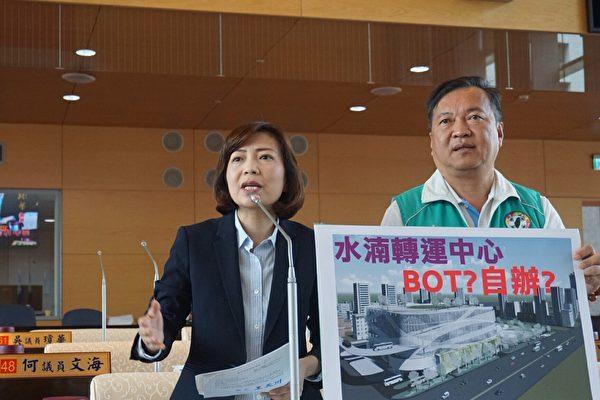 針對水湳轉運站工程一在延宕,議員陳淑華(左)22日建議市府啟動自辦計劃,趕在明年動工興建。(黃玉燕/大紀元)