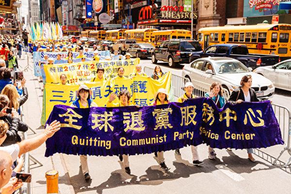 2017年5月12日,纽约上万人举行庆祝法轮大法弘传世界25周年活动,并举行横贯曼哈顿中心42街的盛大游行。(爱德华/大纪元)