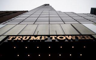 川普大厦。 (Drew Angerer/Getty Images)