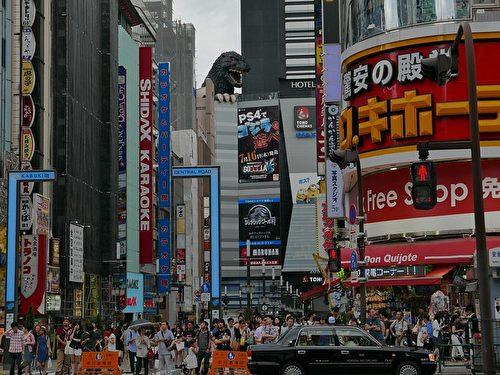 "涩谷街头出现的""哥吉拉""模型。(MassimoAbad/CC/Pixabay)"