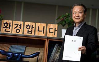 中國陰霾吹向韓國 韓民眾提訴訟要求賠償