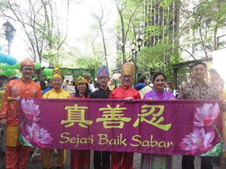 印尼华人黄先生(左二)一家五口来参加集会。(绍燕/大纪元)