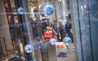 位于曼哈顿的一家Uniqlo店。 (Michael Nagle/Getty Images)