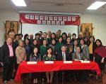 图说:台湾侨团领袖举行声援台湾参加世界卫生大会(WHA)记者会。 (驻温经文处提供)