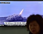 TOPSHOT - A woman walks past a public television screen showing file footage of a North Korean missile, at a railway station in Seoul on March 4, 2016. North Korean leader Kim Jong-Un has ordered its nuclear arsenal readied for pre-emptive use at anytime, in an expected ramping up of rhetoric following the UN Security Council's adoption of tough new sanctions on Pyongyang. AFP PHOTO / JUNG YEON-JE / AFP / JUNG YEON-JE        (Photo credit should read JUNG YEON-JE/AFP/Getty Images)