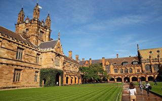 澳洲五所大学跻身全球前百名科研力强学府