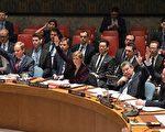 去年3月,聯合國安理會一致通過一項擴大對朝鮮制裁措施的決議案。(AFP)