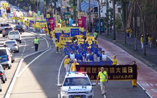 5月6日,悉尼法輪大法學員近舉行盛大遊行,慶祝世界法輪大法日25週年。警車為遊行開道。 (安平雅/大紀元)