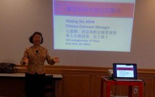 阿兹海默症关爱服务华人外展经理石蔚静3日在华埠,讲解高血压、糖尿病、高血脂与失智症的关系。 (蔡溶/大纪元)