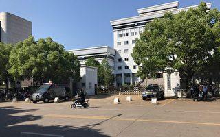 法轮功辩护律师遭浙江三门法院非法安检