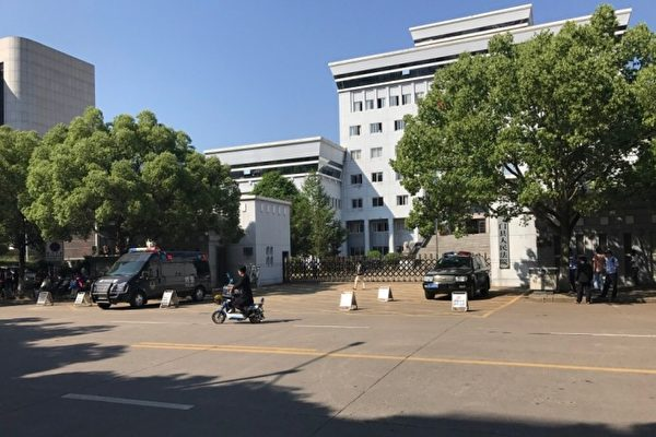 三门县法院。(王磊律师提供)