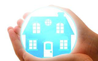 相对于需求来说,房地产的供应量在增长。(Pixabay)