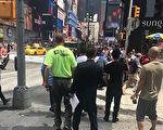 纽约时代广场发生撞人惨剧造成1死22伤,图为事发现场。(新唐人)
