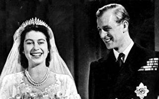 5月4日,95岁的菲利浦亲王宣布今秋退休。现在,他与英国伊丽莎白二世女王70年前的大婚视频再被热传。婚礼上,女王明艳动人 ,亲王风流倜傥。(视频截图)